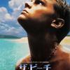 『タイタニック』ヒット後のディカプリオが選んだ異色のロード・ムービー『ザ・ビーチ』(#46)