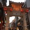 神戸の中華街はコンパクトでこどもが外国を感じるには最適!