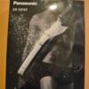 【レビュー】Panasonic ヘアトリマー(ER-GK60)はVIOゾーンのムダ毛対策にめちゃくちゃ便利!!