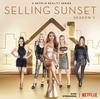 【Netflix】おすすめ:SELLING SUNSET セリング・サンセット~ハリウッド、夢の豪華物件~