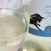 【安うまワイン】MASIA J-マジア・ジェイ 闘牛ラベルのスペインワイン~7つ星ホテル気分で晩酌