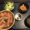 よく行く和食「旬庵」漁師丼