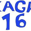横浜DeNAベイスターズ 9/21 中日ドラゴンズ24回戦