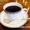 一度は訪れたい コーヒー界の巨匠 田口護さんの店 カフェバッハ(南千住)