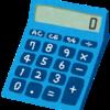 【家計簿の項目は分けない】家計の支出を手間なく把握するたった1つの方法
