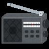 ラジオとオーディオブック