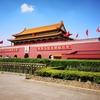 【中国旅行】北京・天安門と天安門広場