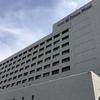 プリンスポイントの宿泊券で大磯プリンスホテルに宿泊~プリンスポイントは利用価値の高いポイントプログラム~【2018年版】