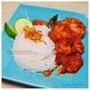 recipe|アヤム・リチャリチャ:北スラウェシ・マナドの旨辛ソース・チキン