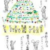 ガヨとクリスマスブレンド