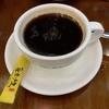 ★★★★博物館カフェ