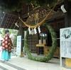 夏越大祓の「茅の輪」を舗設しました
