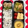 20180604豚の生姜焼き弁当【小1学童弁当】&初めての運動会で、いろいろカルチャーショック