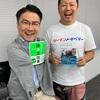 世界を旅する乙武洋匡さんと対談!
