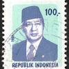 インドネシア共和国 スハルト 100ルピア
