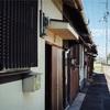 和歌山城チラ見えスポット Part.7