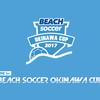 第1回ビーチサッカー沖縄カップ