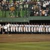 2019高校野球 岩手決勝「大船渡−花巻東」戦について見解を申し上げます。