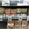 パパママ経営の自家焙煎コーヒー店が、食品小売チェーンの店舗や生協の商品棚に自家焙煎コーヒー豆を並べてもらえない理由