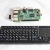 Raspberry Pi・Jetson Nano等のモバイル機器に最適なタッチパッド付き無線小型キーボード