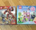 【LEGO】セール品「76104:ハルクバスター・スマッシュ」や「41152:ディズニー オーロラ姫のお城」を購入した。