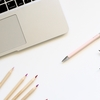 ブログを始めて200記事到達。やれることはやってみることが大事かも