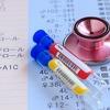 妊娠中期の血糖値検査で基準値オーバー!「なんで・・・?」