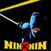 映画感想:「NIN × NIN 忍者ハットリくん THE MOVIE」(75点/結構オススメ・ファミリー向けアクション)