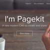 Pagekitのインストール方法と初期画面のこと