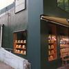 【韓国カフェ】安国駅前のパン屋、ANGUK153に行ってみた。