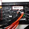 Raspberry PiでLEDマトリクスを電光掲示板風に表示してみた