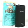 プエブロ(PUEBLO)シャグをヴェポライザーで吸うならフェニックスがおすすめ