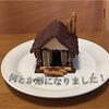 お菓子の家&PIZZA