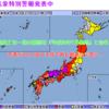 気象庁は一連の豪雨に関して『平成30年7月豪雨』と命名!死者100人超で平成最悪の豪雨災害に!