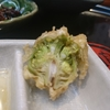 リッツ・カールトンのケーキは閉店間際がお得&ふきのとうの天ぷら