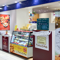 金沢駅にある「アンドリューのエッグタルト リント店」が1月26日で催事終了します。