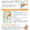 マドック マンガ広告制作サービス【デジタル集客】