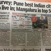 新聞記事から 〜 バンガロールは住みにくいらしい