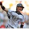 阪神タイガースの大和選手がFA宣言。阪神に残る可能性はあるのか?移籍する球団はどこ?今後の運勢を四柱推命で占う。