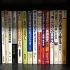 英作文 おすすめ 教材 レベル別15選 (大学入試・TOEFL・TOEIC・IELTS向け)