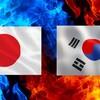サッカー親善試合 日本VS韓国。個人的採点。