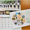 2017高校生平和カレンダー