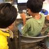 明光義塾 ロボットプログラミング無料体験