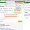 【1Password】3つ以上の入力フォーム(入力箇所)がある場合の自動ログイン設定方法!!