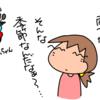 福島の新名所のキャンプ場??