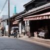 和歌浦周辺を歩いて観光してみる。Part.5 明光商店街