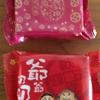 台湾パイナップルケーキ考➂