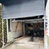 ガレージのゲート