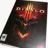 『Diablo3』がやっと届いた