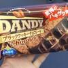 DANDY ブラッククッキーチョコレート